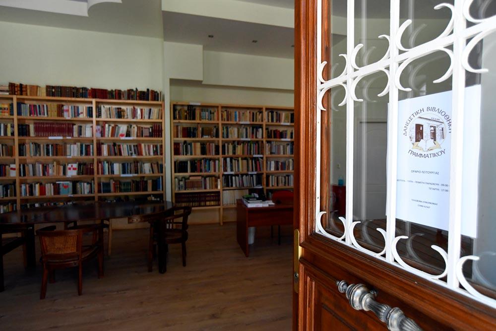 Βιβλιοθήκη Γραμματικού
